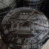 天津铸铁井盖厂家_防沉降井盖