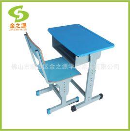 厂家直销善学学校升降课桌椅,多彩儿童学生学习桌椅