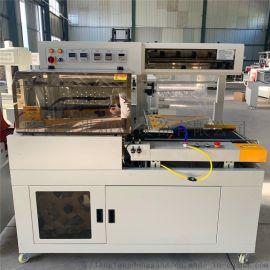 全自动快餐盒封切机 热收缩包膜机
