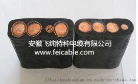GKFB港口高压扁电缆GKFB-10KV扁电缆生产