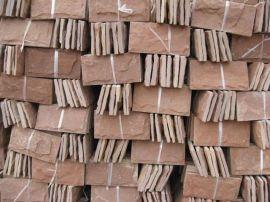 金磊石材高粱红蘑菇石批发 高粱红文化石价格