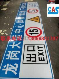 供应停车场入口龙门牌、入口反光标志牌 、地下停车场入口标牌