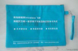 厂家订做牛津布计划生育资料袋