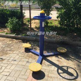 室外户外健身器材广场小区公园健身器材健身路径厂家直销三位扭腰器