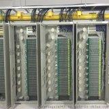 供應普天GPX09T型光纖配線架、720芯光纖配線、576光纖配線架