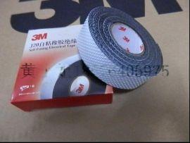 **3M牌J20高压自粘性橡胶带绝缘防水电工胶布 接线封口