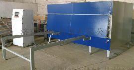 朝阳牌CXJ2518玻璃强化炉