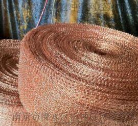 南京 不锈钢汽液过滤网 金属网 耐腐蚀气液过滤网 厂家直销