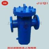 【廠家直銷】快開式不鏽鋼籃式過濾器、不鏽鋼藍式過濾器、管道過濾器