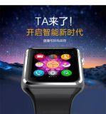 深圳智能手表生产厂家_OEM/ODM手表厂_智能手表一手货源厂家