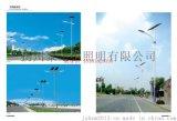 扬州聚星恒照明灯具生产厂家、厂家直供