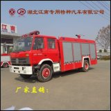东风6吨泡沫消防车