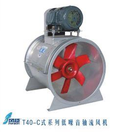 风臣风机T40-C低噪音轴流风机 工业管道串联加压送风排气