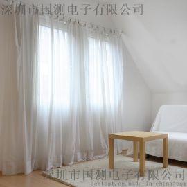 电磁屏蔽室|电磁辐射屏蔽材料|防电磁辐射材料|防电磁波屏蔽窗帘