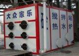 供應專用熱水鍋爐//砼攪拌站數控熱水鍋爐