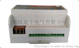GF/ZY-DK3-2AV 消防电源电压电流传感器