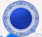 山东群青天蓝颜料代好利得06用于塑料橡胶油漆涂料