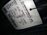 销售宝钢S45C S48C 优质碳素结构钢