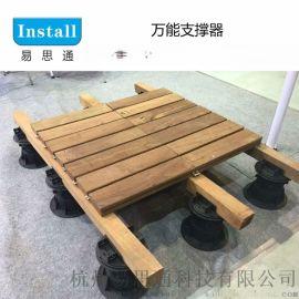 广东,深圳万能支撑器,龙骨支撑器,厂家直销,现货
