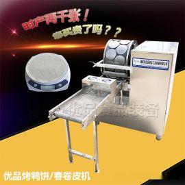 鸭舌饼生产设备 自动鸭舌饼生产线 自动鸭舌饼机