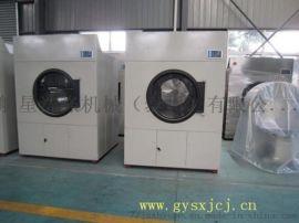 广西玉林水洗厂50KG毛巾电加热工业烘干机