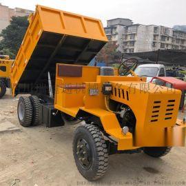 矿用自卸车, 矿用运输车, 四不像地下自卸车