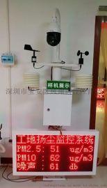 惠州工地扬尘实时在线监测设备OSEN-YZ