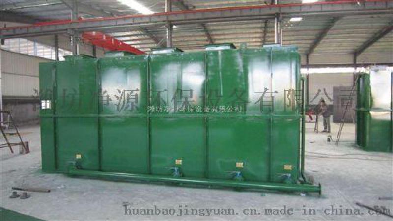 醫療污水處理設備工藝