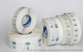 郑州专业不干胶标签印刷设计公司