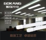 LED燈管1.2米T8商用日光燈節能燈長條燈超亮
