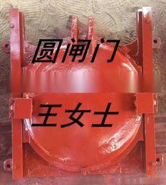 弘洋水利直销直径0.5米圆形镶铜铸铁闸门
