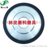 林發磨料磨具直供陶瓷CBN磨高速鋼用陶瓷砂輪
