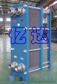可拆板式换热器 齐齐哈尔换热器
