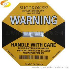 防震标签不干胶震撞标签贴 物流运输监控冲击指示器厂家直售