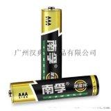 南孚電池廠家直銷 優質南孚電池貨源供應