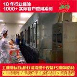 广州,五金散热片,机械臂全自动超声波清洗机除油,PLC电脑控制机械手