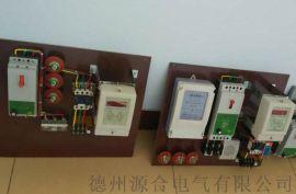 农业节水灌溉控制器,智能控制,节水灌溉