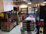 河南贡茶全套设备有哪些 郑州贡茶全套设备多少钱