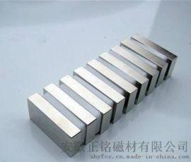 稀土永磁钕铁硼方块磁钢磁铁