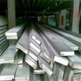 廠家供應現貨鋁排 可加工 導電鋁排 異形銅排可定制