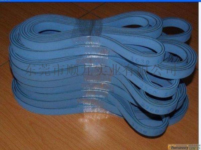 裱纸机转动皮带/PVC输送带广东**制造商