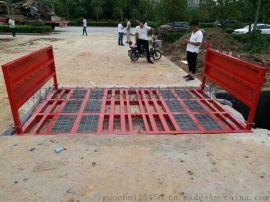 云南工地洗车设备 建筑工地自动洗车机厂家质量