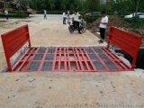 雲南工地洗車設備 建築工地自動洗車機廠家質量