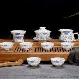 陶瓷功夫茶具 景德鎮專業陶瓷廠家定製陶瓷茶具