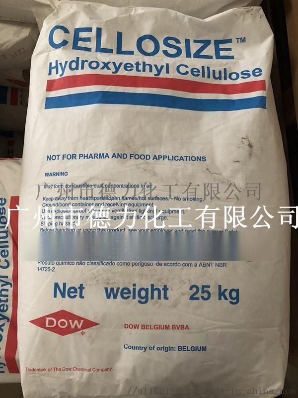 供應羥乙基纖維素QP-100
