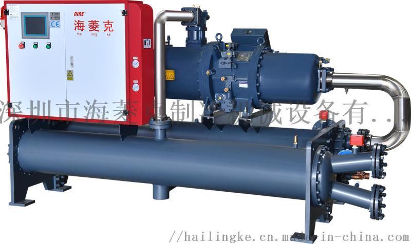 水冷式螺桿機(HL-200WS)