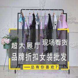唐代女装mejoy尾货女装批发小西装广州批发市场女装进货