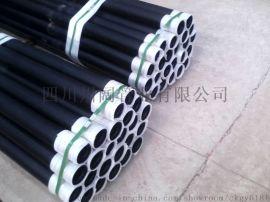 四川热浸塑钢管厂家