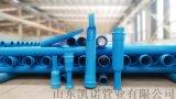 雙軸取向聚氯乙烯(PVC-O)管材