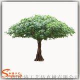 仿真樹落地大型 人造古榕樹仿真榕樹定制